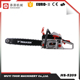 52cc new jonsered cordless chainsaw 5209