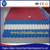 Wholesale color coated galvanized corrugated glazed roof steel sheet tiles constrctiom material