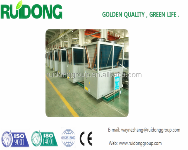 Ruidong Brand Air Cooled Module Water Chiller and Heat Pump