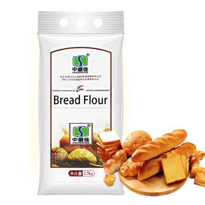 Made in China high protein flour baking bread flour
