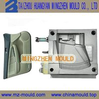 New style new products antique auto parts door panel mould