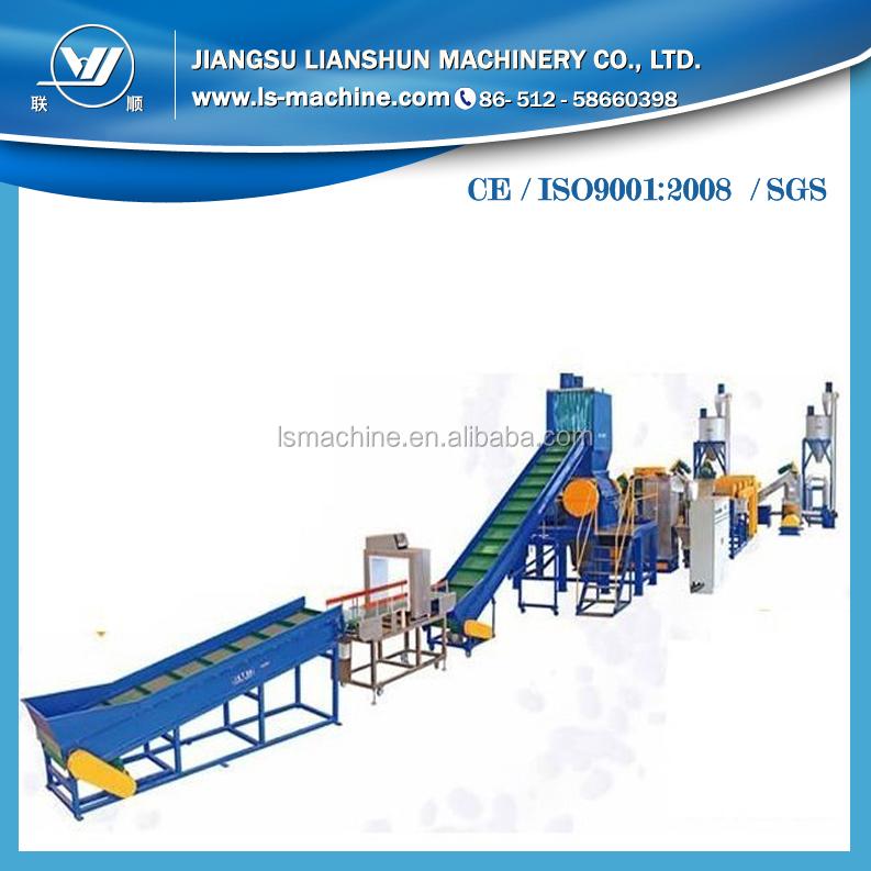 automtico kgh capacidad pet mquina de reciclaje de residuos de plstico