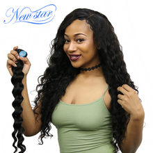 Aliexpress brazilian hair wholesale in brazil