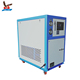 analysis equipment mini refrigeration system absorption chiller used machine