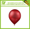 Eco-friendly Popular Best Selling Latex Cheap Custom Printed Balloon