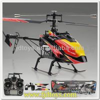 baby toy 2.4G 4CH single blade rc helicopter