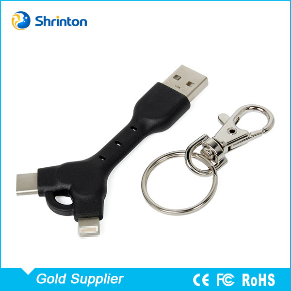 Keychain Design High Quality 2 in1 Data Line USB for iPhone and Type C Device