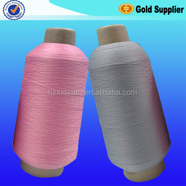 manufacturer yarn semi dull dyed color dty 70D/2 nylon yarn
