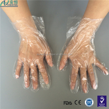 Desechables guantes <span class=keywords><strong>de</strong></span> la mano <span class=keywords><strong>de</strong></span> la <span class=keywords><strong>máquina</strong></span>