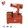 Coal mine orchard automatic industrial sprayer