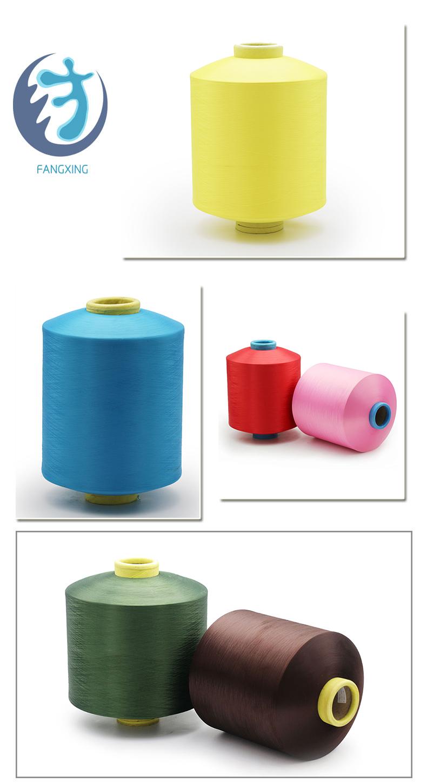 Oeko-tex filamenti di colore SIM 150 denari DTY filati di poliestere 100%