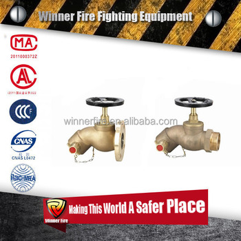 Market hot sell Fire water landing valve for Fire Hydrant