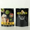 Spot stand up 40g Trial Pet Food packaging foil plastic Dog Food Bag