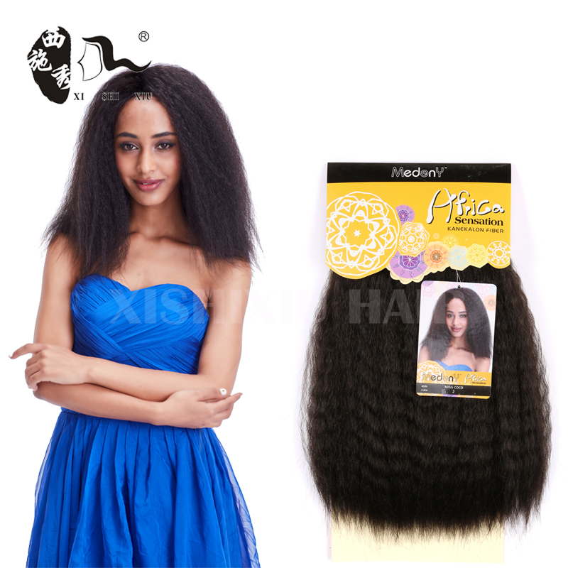 Coco hair weave coco hair weave suppliers and manufacturers at coco hair weave coco hair weave suppliers and manufacturers at alibaba pmusecretfo Choice Image