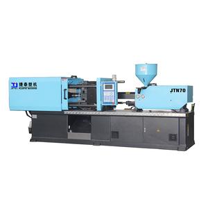 Harun Injection Molding Machine, Harun Injection Molding