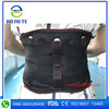 Working lumbar belt waist support lower back brace for back spine pain relief workers waist protector