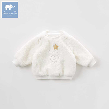 DBH9183 dave bella autumn baby boys bear print pullover children long sleeve t-shirt infant toddler high quality tops kids tees
