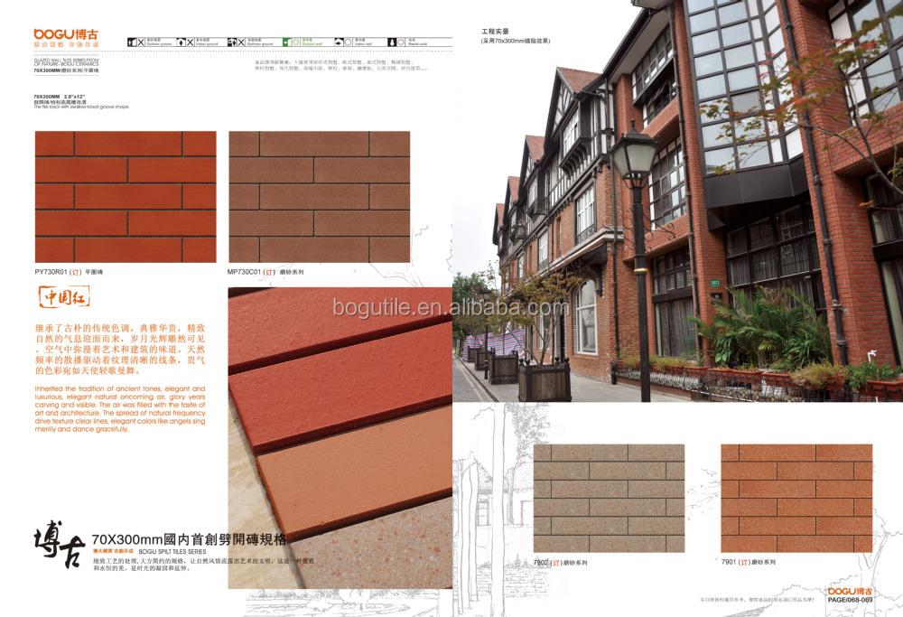 60x240mm Exterior Wall Tile Face Brick Types Of Bricks