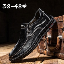 Big Size Business Dress Leather Casual Men Shoes