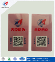 Anti Peeling Hologram Sticker Hologram Qr Code - Buy Qr Code ...