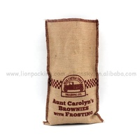 High Strength Large Burlap Sack Jute Bags For Coffee Beans Package