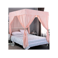 Factory Price Arabic Beautiful Sun Block Flame Retardant Bed Curtain
