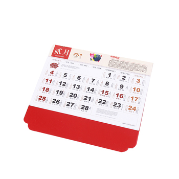 Desain Kalender Dinding 2020