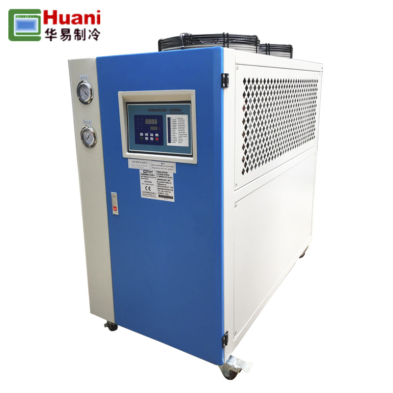 Series of 1000 type ce certified boyu water chiller for aquarium With free sample