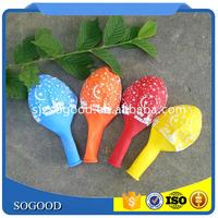 New product festival ad printed balloon For Wedding Decoration Party