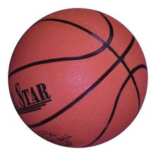 Quality antique 2017 multi-color rubber basketball 5#