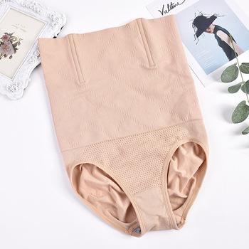 3d67e8cee70ac Tummy Control Seamless Underwear Slimming Slim Panties Tummy Control  Panties Seamless Body Shaper High Waist Underwear