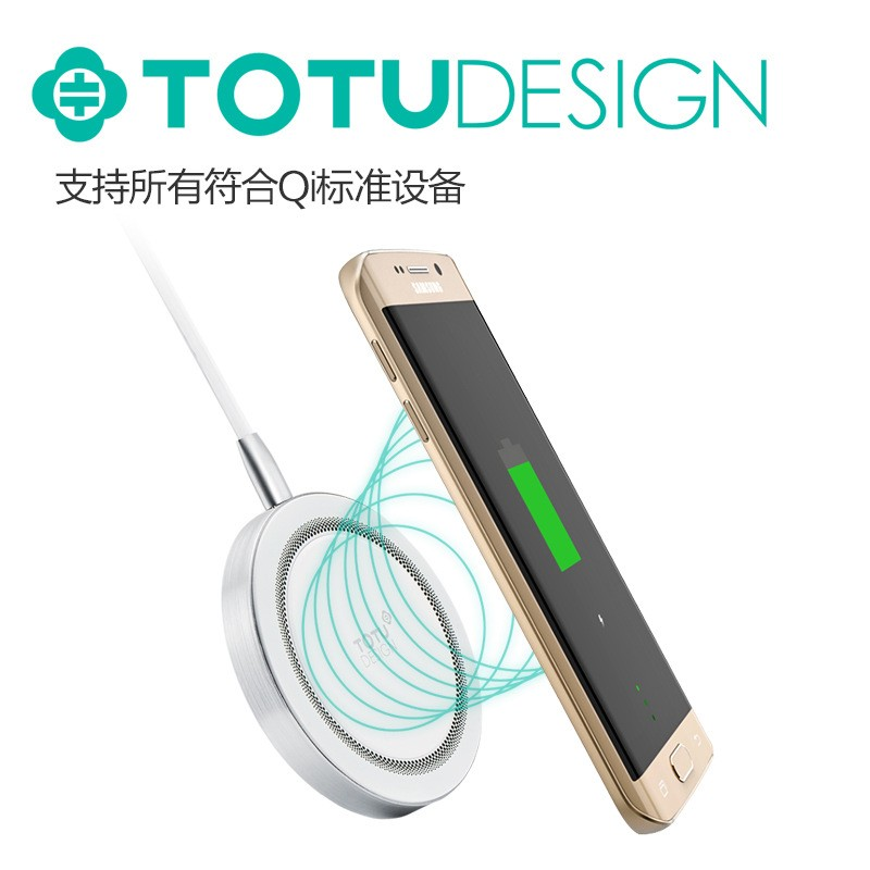 TOTU Quick Series QI Standard Round Wireless Charger For Samsung Galaxy S7 edge/S7 HD-593