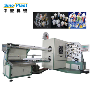 Demand Products High Speed 4 Colour Cup Screen Offset Printing Machine Price