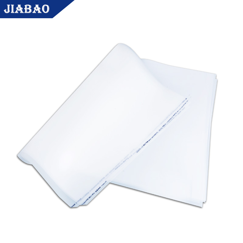 Jiabao best quality Silicone coated PET release pet film