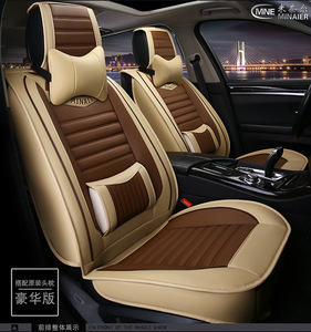 Strange Toyota Corolla Seat Covers Toyota Corolla Seat Covers Gamerscity Chair Design For Home Gamerscityorg