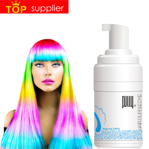 FULLY 2ND Generation Physical Harmless Hair Dye