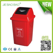 High Quality Swing Cover Standing Garden Recycle Red Color Waste Bin 60 Liter With Logo
