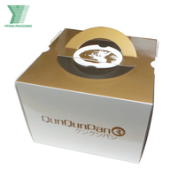Popular cardboard paper candy/chocolate/cake packing box