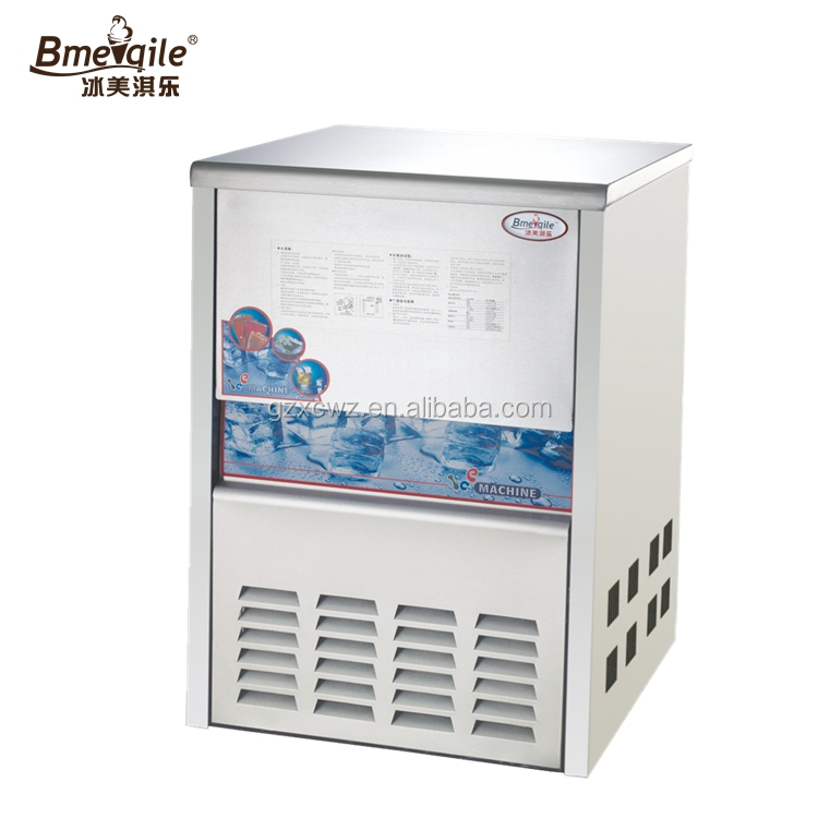 Prince ice machine industrial ice cube making machine buy