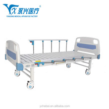 manual hospital bed price in india manual hospital bed price in india suppliers and at alibabacom