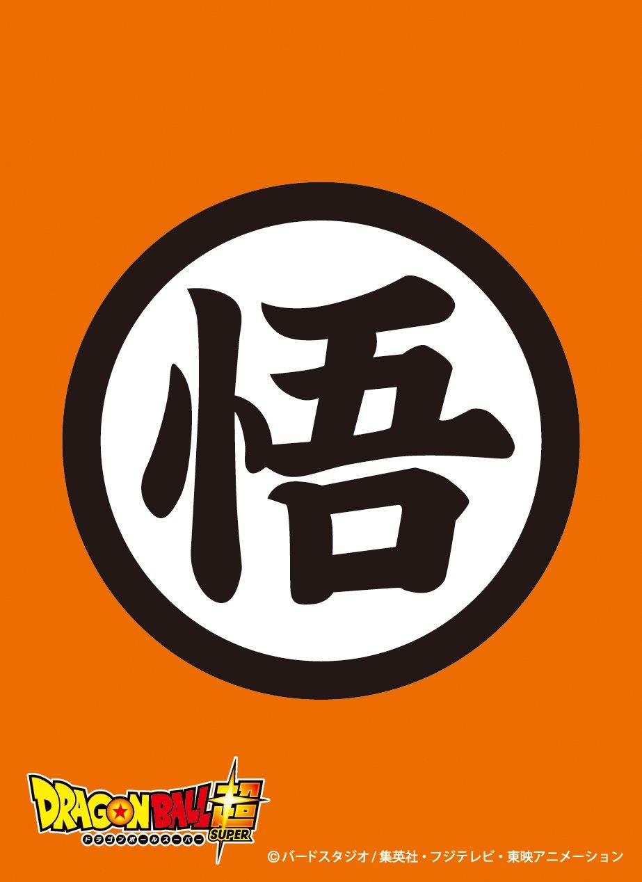 Buy Dragon Ball Super Go Mark Goku Symbol Card Game Character
