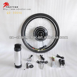 For folding ebike 26 inch 48V high speed 40-50km/h E-bicycle components