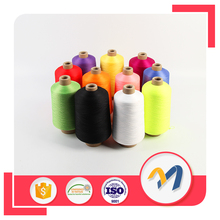 China manuactor high stretch dope dyed low price 70D 24F polyester nylon yarn
