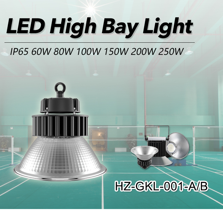 Factory Industrial Lighting indoor Brideglux smd 60 80 100 150 200 250 watt LED high bay