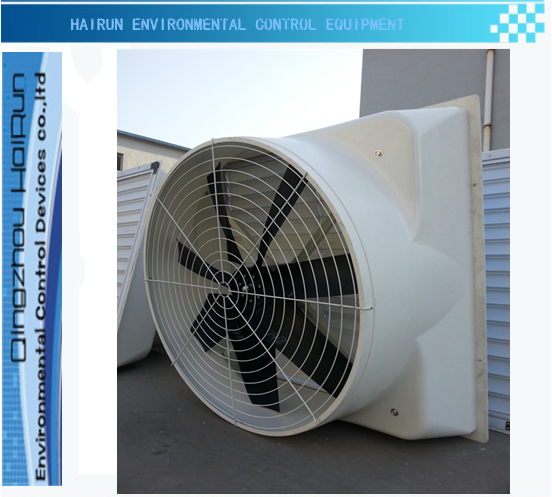 Fiber glass wall mounted industry prices industrial exhaust fans
