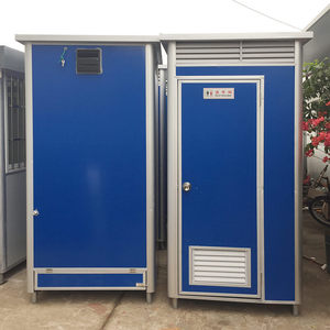 Accessible movable outdoor portable public toilet,high quality china mobile public toilet