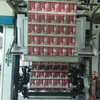 Food grade small size candy packaging film
