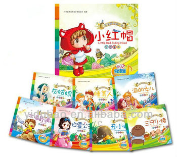 Preschool Audio Book Music Book Toy Book --baby The First Step In ...