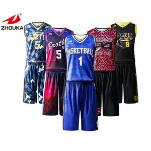 dfe9cbed6 Latest Basketball Jersey Design