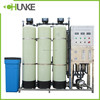 China supply High quality DOW membrane domestic r ro water purifier system
